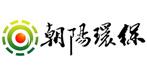 天津朝陽環保科技集團有限公司