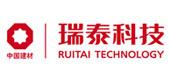 鄭州瑞泰耐火科技有限公司