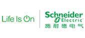 施耐德電氣(中國)有限公司