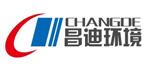 湖南昌迪環境科技有限公司