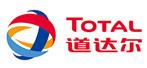 道達爾潤滑油(中國)有限公司