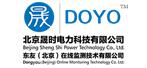 北京晟时电力科技有限公司