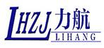 上海力航液壓氣動元件有限公司